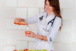 дистанционное обучение диетологии