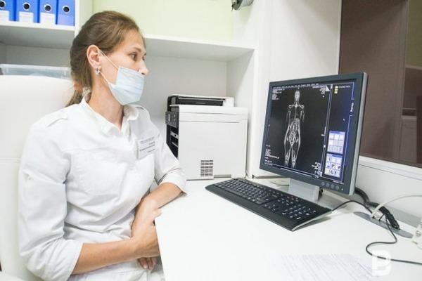 Медицинский сертификат для медсестёр